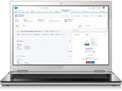 株式会社Phone Appli 着信相手が一目瞭然「Salesforceお客様わかるくん」提供開始