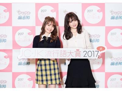 JC JK 中学生 円光 さめじまたかこ 手作り ハンドメイド 手芸 クラフト ビーズ ...