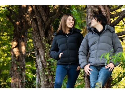 《カナディアンイースト》750フィルパワー・マットカラーの高品質なシームレスダウンジャケットを発売!