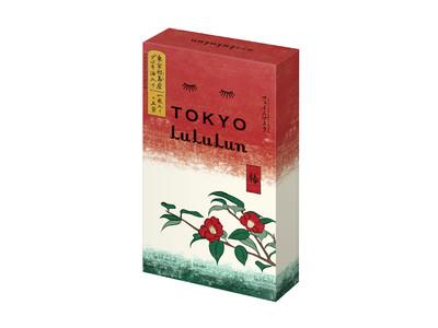 """""""東京エコ100""""にも選ばれたツバキ種子のツバキ油を配合。エシカルなフェイスマスクでツヤ肌へ。【東京ルルルン(粋な椿のマスク)】新登場!"""