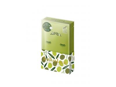 小豆島のオリーブの葉の美のヒミツって?ルルルンから「小豆島のプレミアムルルルン オリーブマスク」が発売中!!