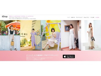 ファッションWebメディア【itSnap】の運営を軸に、インフルエンサーマーケティング&モデルキャスティングも展開するSTYLICTION株式会社が総額約1億円の資金調達。さらに延長ラウンドも継続中。