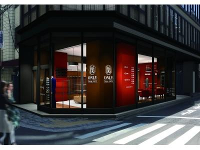 オーダースーツに重点をおいた「オンリー新橋店」がオープン