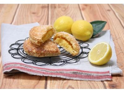 「ノワ・ドゥ・ブール」から、季節の美味しさをお届けします。爽やかな味わい『レモンのパイ』2017年7月1...