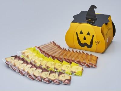 神戸生まれのパティスリー「アンテノール」9/6(水)より ハロウィン限定ギフト商品を販売いたします。