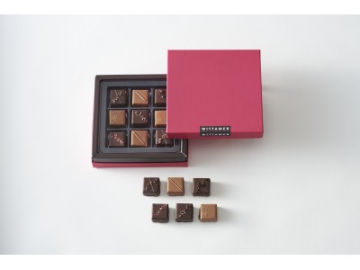 ベルギー王室御用達チョコレートブランド「ヴィタメール」より2018年 新作ショコラを発売!