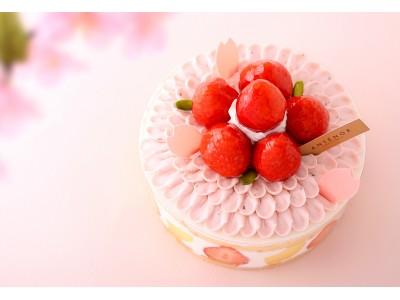 【春限定】さくらクリームで満開の花を描いた新作ケーキが「アンテノール」から登場!春限定焼き菓子も発売します。