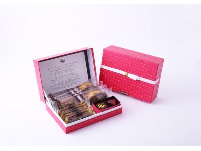 ベルギー王室御用達チョコレートブランド「ヴィタメール」 ホワイトデー限定ギフト商品を販売いたします