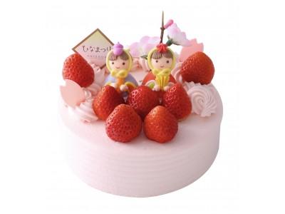 3日間限定!【アンテノール】から華やかなひなまつりケーキ発売