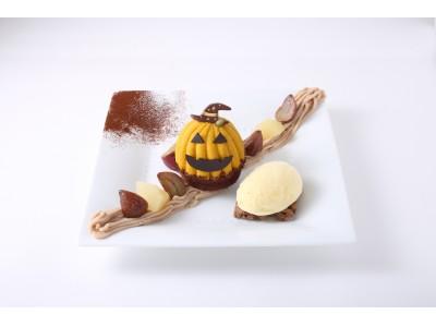 ベルギー王室御用達チョコレートブランド「ヴィタメール」梅田大丸店ショコラバーにて 10/1(月)より期間限定デセール『ハロウィン ショコラ デセール』を販売