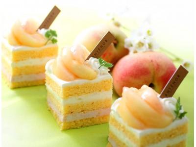 「桃」のおいしさを堪能! アンテノールで「桃フェスタ」開催7月12日(木)~8月19日(日)