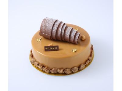 ベルギー王室御用達チョコレートブランド 「ヴィタメール」日本橋高島屋店がリニューアルオープンいたします