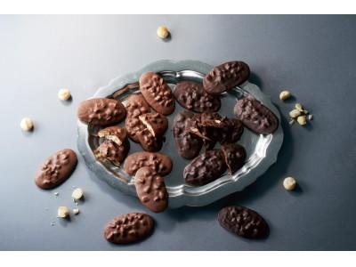 ベルギー王室御用達チョコレートブランド「ヴィタメール」10/1(月)より人気の『マカダミア・ショコラ』にアソート商品が登場します