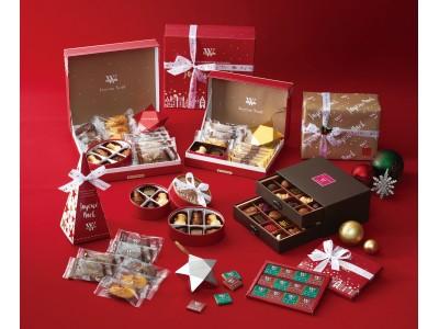 ベルギー王室御用達チョコレートブランド「ヴィタメール」11/1(木)よりクリスマス限定ギフトを発売!