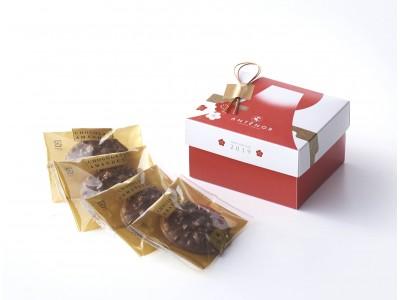 こだわりのチョコクッキーとレーズンサンドがおすすめ。2019 「アンテノール」の新春ギフトを発売いたします!