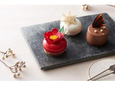 """日本の冬を愛でる""""にっぽんの洋菓子""""。四季菓子の店HIBIKA(ひびか)11/21(水)より""""冬の四季菓子"""" を発売いたします。"""