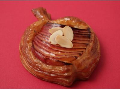 """『にっぽんの真ん中の洋菓子』 本物の定番をお届けするアンテノール 銀座ブティックから、""""紅玉りんご""""を使用した焼きたてのパイとタルトが登場!"""