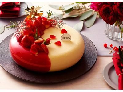 冬の夜を彩る華やかなクリスマスケーキコレクション。四季菓子の店 H I B I K A(ひびか)1 2 / 2 0 (木)よりクリスマスケーキを販売します。