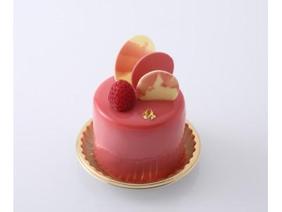 ベルギー王室御用達チョコレートブランド「ヴィタメール」2/1(金)~2/14(木)の期間限定話題のルビーチョコレートを使ったケーキを販売いたします