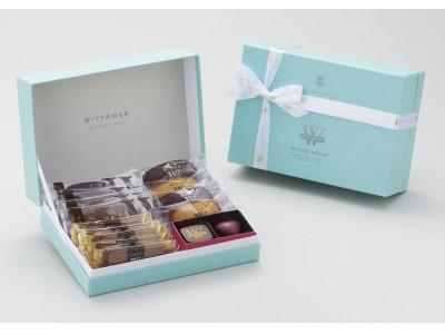 ベルギー王室御用達チョコレートブランド「ヴィタメール」 ホワイトデー限定ギフト商品を販売いたします。