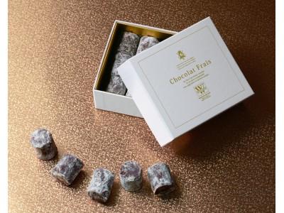 ベルギー王室御用達チョコレートブランド 「ヴィタメール」人気の純生ショコラを公式オンラインショップにて販売中