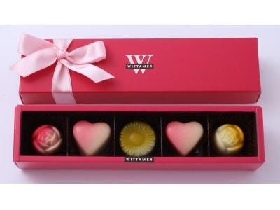 ベルギー王室御用達チョコレートブランド「ヴィタメール」より春の限定ショコラを販売いたします