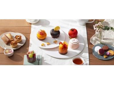 """日本の秋を愛でる""""にっぽんの洋菓子""""四季菓子の店 HIBIKA(ひびか)9/1(日)より""""秋の四季菓子""""を発売いたします。"""