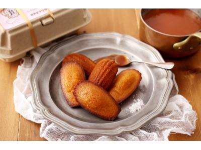 焼き菓子専門店「 ビスキュイテリエ ブルトンヌ」のアニバーサリー!今しか食べられない限定の焼き菓子が登場
