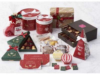 ベルギー王室御用達チョコレートブランド「ヴィタメール」11/1(金)よりクリスマス限定ギフトを販売いたします