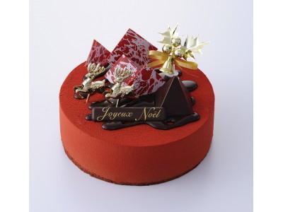 ベルギー王室御用達チョコレートブランド「ヴィタメール」がお届けする2019年クリスマスケーキコレクション10月下旬よりご予約受付開始