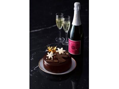 ベルギー王室御用達チョコレートブランド「ヴィタメール」2019年 クリスマスケーキのスペシャリテをご紹介いたします