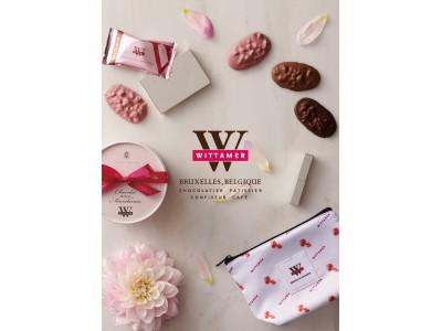 ベルギー王室御用達チョコレートブランド「ヴィタメール」2020年 バレンタイン限定マカダミアショコラを販...
