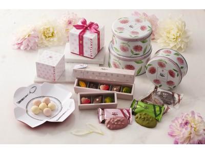 ベルギー王室御用達チョコレートブランド「ヴィタメール」2020年 バレンタイン ジェイアール名古屋タカシマヤ店限定商品のご紹介 1月17日(金)~ 販売を開始いたします。