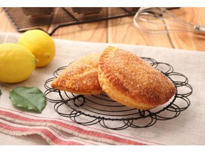 夏のおすすめ!「ノワ・ドゥ・ブール」は、爽やかなレモンのお菓子『レモンのパイ』を季節限定で販売します。