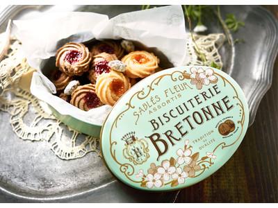 """ブルトンヌに新作のクッキー缶がついに登場!""""ブルトンヌアニバーサリー""""限定で「サブレ・フルール アニヴェルセル<缶>」を販売します"""