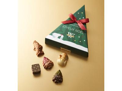 ベルギー王室御用達チョコレートブランド「ヴィタメール」11/10(火)よりクリスマス限定ショコラを販売いたします