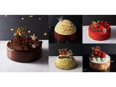"""ベルギー王室御用達チョコレートブランド「ヴィタメール」2020年クリスマスケーキ """"早期予約キャンペーン""""を行います"""
