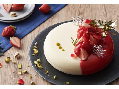 四季菓子の店 HIBIKA(ひびか)は、12/19(土)よりクリスマスケーキを販売します。