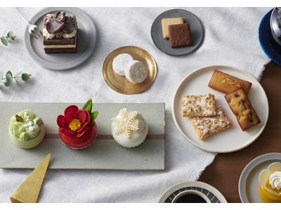 """四季菓子の店 HIBIK A(ひびか)は、11/18(水)より季節限定で""""冬の四季菓子""""を発売いたします。"""