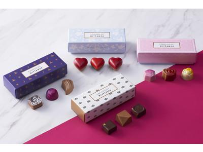 ベルギー王室御用達チョコレートブランド「ヴィタメール」2021年 バレンタインの新作ショコラをご紹介します