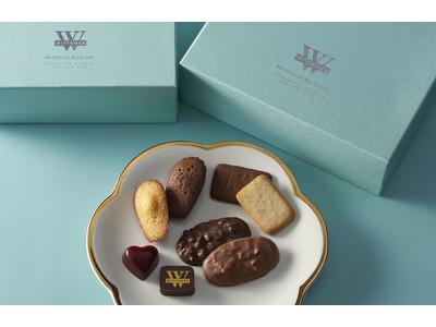 ベルギー王室御用達チョコレートブランド「ヴィタメール」バレンタインInstagram投稿 キャンペーンを開催