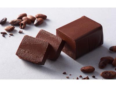 四季菓子の店 HIBIKA(ひびか)は、1/13(水)よりバレンタイン商品を販売します。