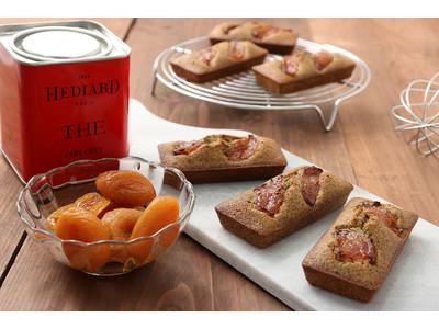 「ノワ・ドゥ・ブール」10周年 アニバーサリー企画第1弾!エディアールの紅茶を使用した『焼きたてフィナンシェ(アールグレイ)』2月24日(水)より販売いたします。