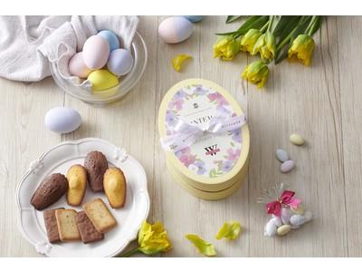 ベルギー王室御用達チョコレートブランド「ヴィタメール」イースターにおすすめのプランタン・ガトーBOXの販売を開始しております。