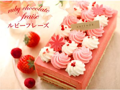 【アンテノール】 春の新作お取り寄せ限定ケーキが登場。母の日にもおすすめです!