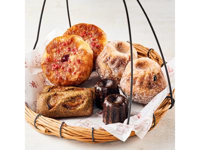 「ノワ・ドゥ・ブール」は【三越フランス展】2021において、昔から愛され続けているフランス郷土菓子を販売します。