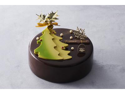 ベルギー王室御用達チョコレートブランド「ヴィタメール」がお届けする2021年クリスマスケーキコレクション10月中旬よりご予約受付開始