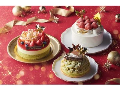 おうちパーティーを盛り上げる【アンテノール】のクリスマスケーキ。2021年新作は、もみの木をイメージした「ピスタチオツリー」!