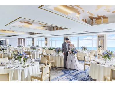 リアル×オンラインでつながる結婚式 Sheraton Wedding ニューノーマル・リゾートウエディングプラン誕生