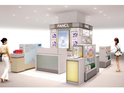 『ファンケル 札幌三越店』 2017年8月22日(火) 新規オープン